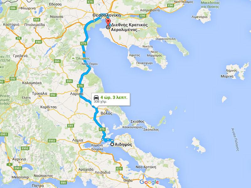aerodromio_thessaloniki_ferry